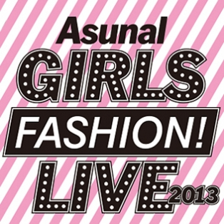 ASUNAL GIRLS FASHION LIVE 2013