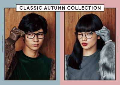 2017 CLASSIC AUTUMN COLLECTION ANIMALS