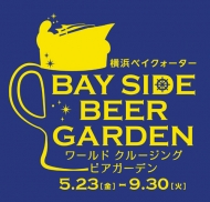 BAY SIDE BEER GARDEN