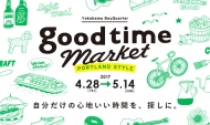 【NEW】good time market PORTLAND STYLE