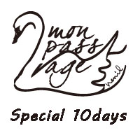 ���l�j��Special 10day
