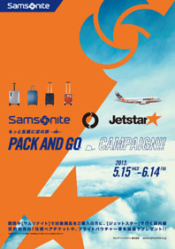 Samsonite ~ Jetstar CyLy[II