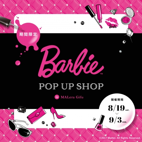 Barbie POP UP SHOP